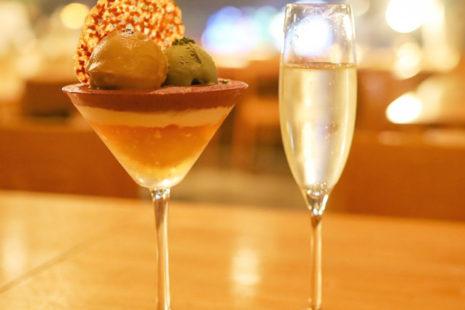 塩キャラメルとピスタチオとスパークリングワイン Dip & Merry