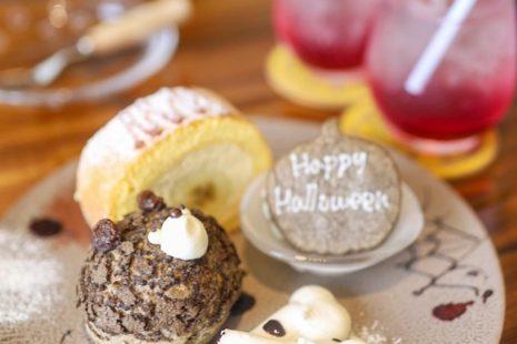 ハロウィンケーキセットと赤葡萄のビネガースカッシュ cake and bake HACHI CAFE
