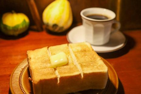 厚切りはちみつバタートーストとブレンド 寿珈琲