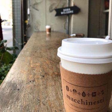 【テイクアウト情報】Macchinesti Coffee@錦糸町